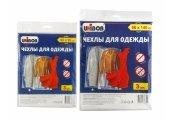 Чехлы для одежды 60 х 140см, пнд ( по 3шт. в упаковке)