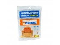 Защитный чехол на кресло 195x160 см