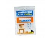 Защитный чехол на стул 120x100 см