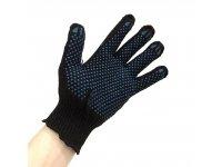 Перчатки зимние двойные с ПВХ