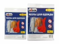 Чехлы для одежды 60*90 см, пнд ( по 3шт. в упаковке)