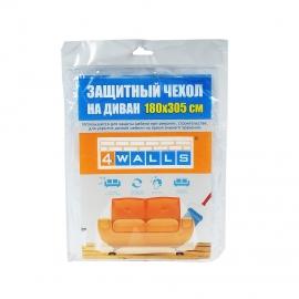 Защитный чехол на диван 180x305 см