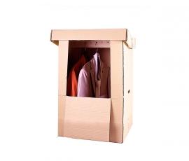 Короб гардеробный с крышкой  (Малый)