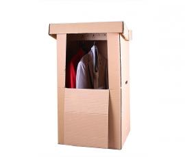 Короб гардеробный с крышкой (Большой)