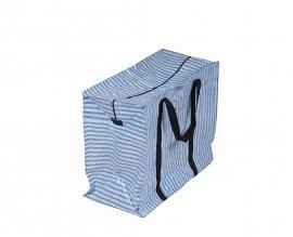 Хозяйственная сумка баул двухслойная №4