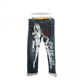 Вешалка для брюк и юбок с зажимом