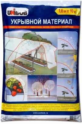 Укрывной материал для растений 1,6х10м