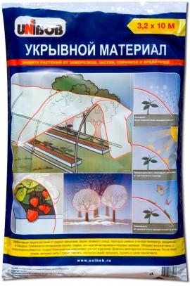 Укрывной материал для растений 3,2х10м