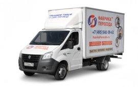 Газель Next (удлиненный фургон)