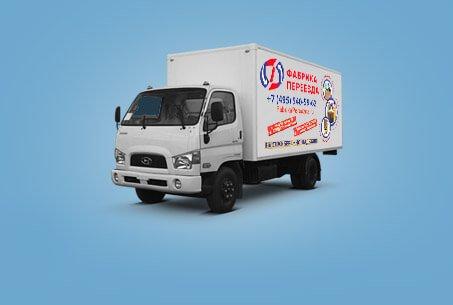 Hyundai HD78 <br /> (26m3)