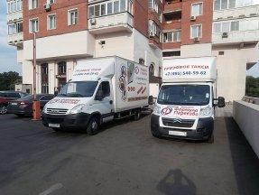 Переезд московской квартиры