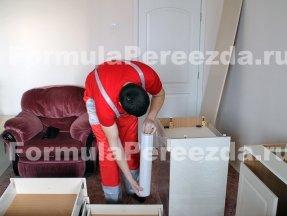 упаковка разобранной мебели