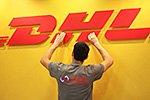 Переезд отделения DHL