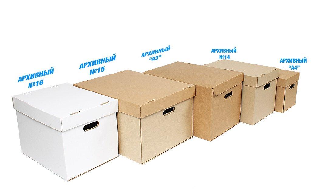 Сравнительная фотография для определения размера коробок