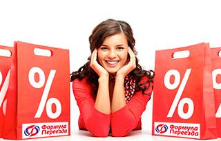специальные цены для купивших упаковку в нашем магазине
